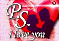 PS I Love You February 14 2012 Replay