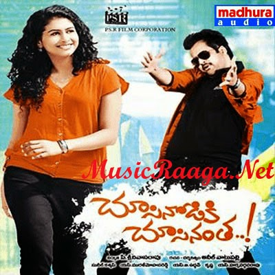 Chusinodiki Chusinantha Telugu Mp3 Songs Download