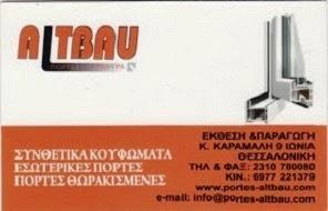 ALT-BAU