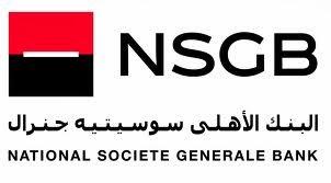 البنك الاهلى سوسيسيتيه جنرال NSGB