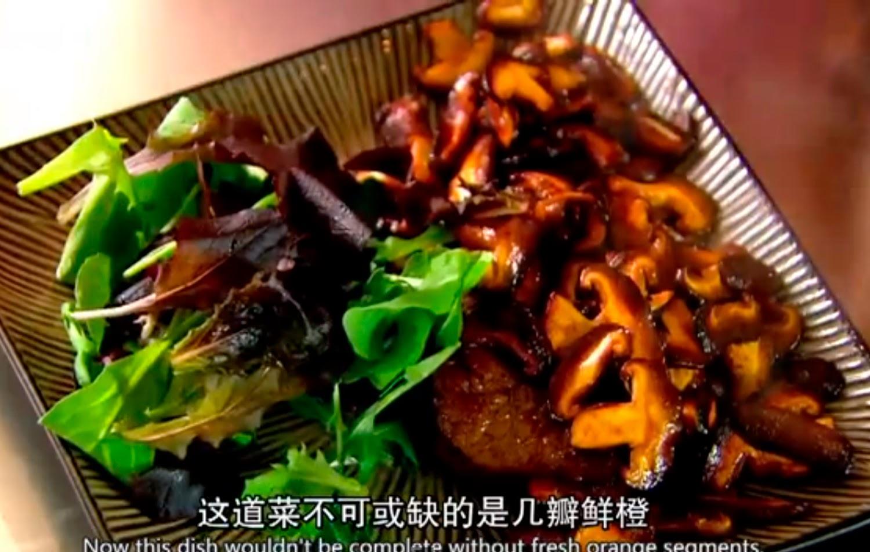 mezcla de ternera con setas y verduras