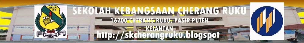 skcherangruku.blogspot