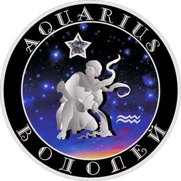 cerita sejarah dibalik 12 zodiak aquarius