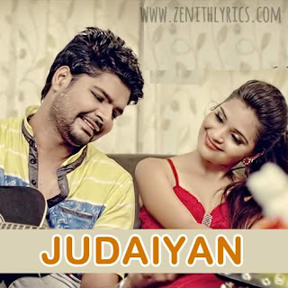 Judaiyan Lyrics - Adbhut
