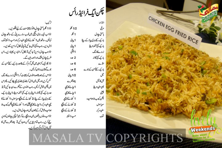 Chicken egg fried rice ccuart Images