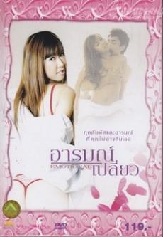 moi tinh lang mang -  Aromn Pliaw Emotional - topphimtuan.com