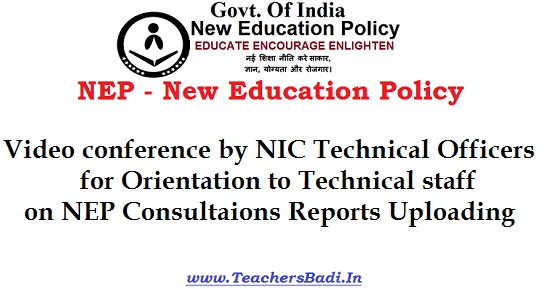 Video Conference,NEP Reports Uploading,New Education Policy