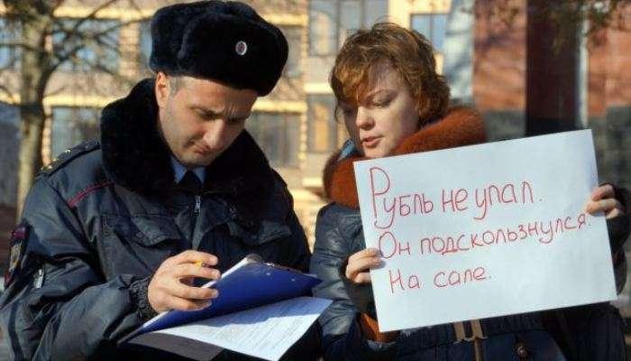 Средняя цена российской нефти Urals в январе упала в 1,6 раза до $28,75 за баррель, - Минфин РФ - Цензор.НЕТ 6939