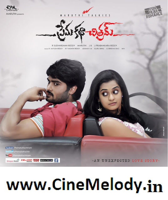 Prema Katha Chithram Telugu Mp3 Songs Free  Download -2013