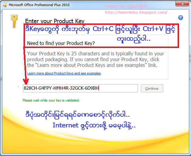 how do i  microsoft office 2010 with a product key