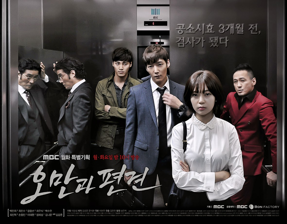 "Sinopsis Drama Korea ""Pride and Prejudice"""