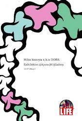 [Facebook]Mika-Kanoya-aka-DORA-Officialページ