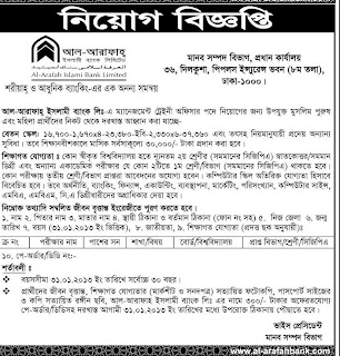 Jobs in Bank Managerment Trainee