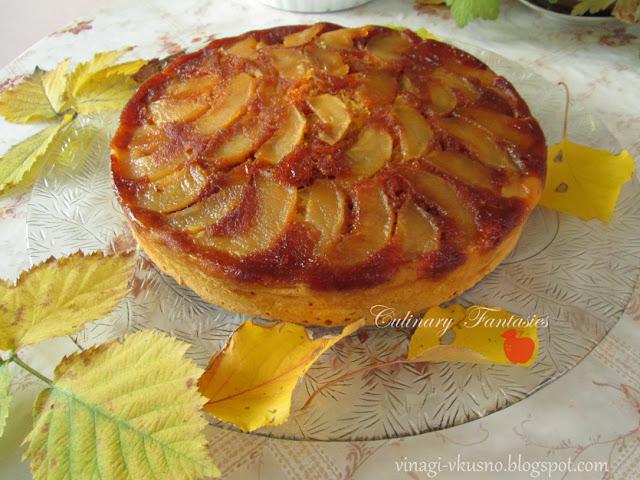 Обърнат сладкиш с ябълки и карамел