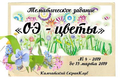 """ТЗ """"Цветы"""" 15/03"""