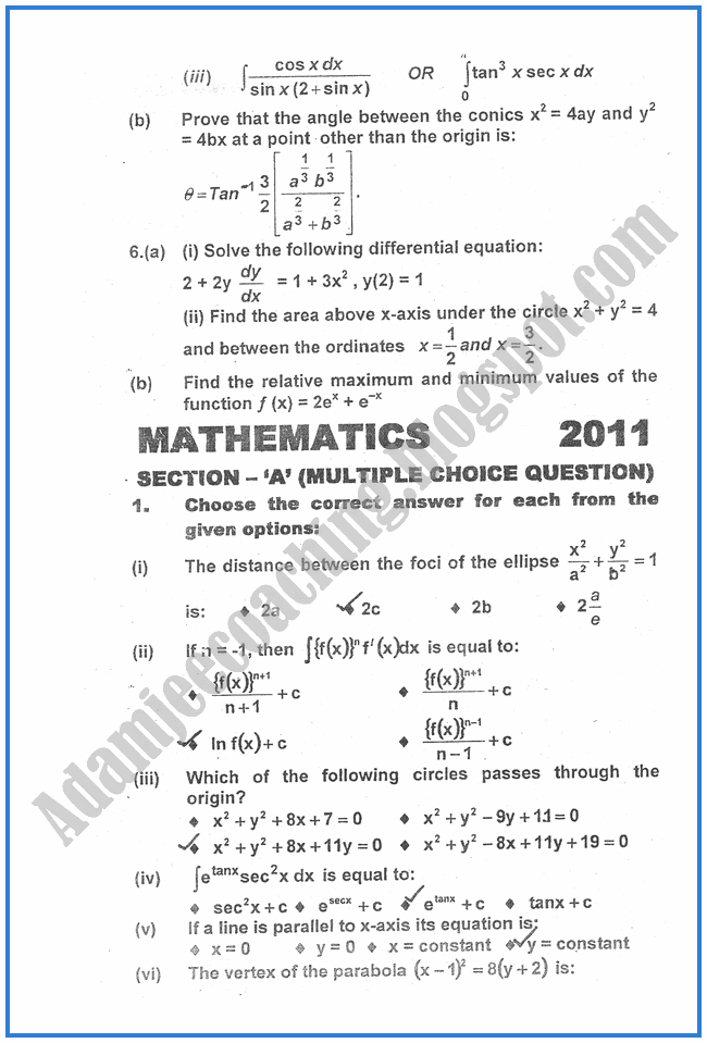 Mathematics-2011-past-year-paper-class-XII