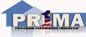 Permohonan Pr1ma Online