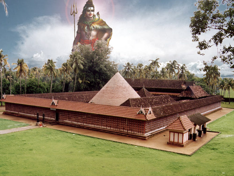 """""""One of the most biggest grand temple of Lord Shiva....."""""""