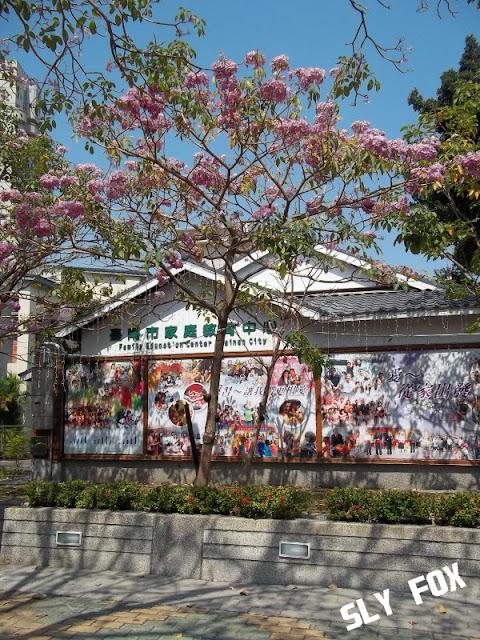 台南公園路花園町