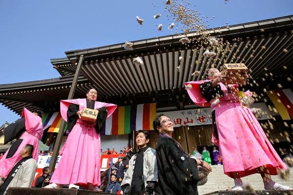 Setsubun Festival - Hadiah