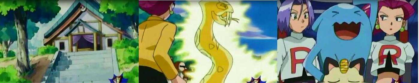Pokémon - Capítulo 12 - Temporada 7 - Audio Latino
