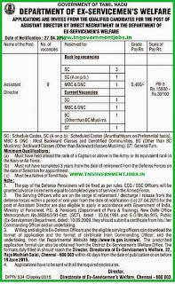 Department of Ex-servicemen's Welfare Chennai Recruitments (www.tngovernmentjobs.in)