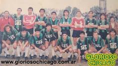 """ASCENSO 1991 """"BN"""""""