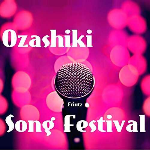 [Album] お座敷コブラ – お座敷歌謡祭 (2015.11.23/MP3/RAR)
