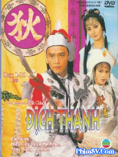 Địch Thanh - Legend Of Dik Ching