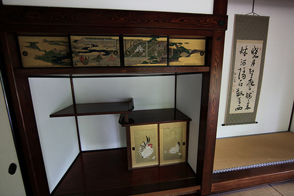 Traditional japanese interior home design ideas for Traditional japanese furniture