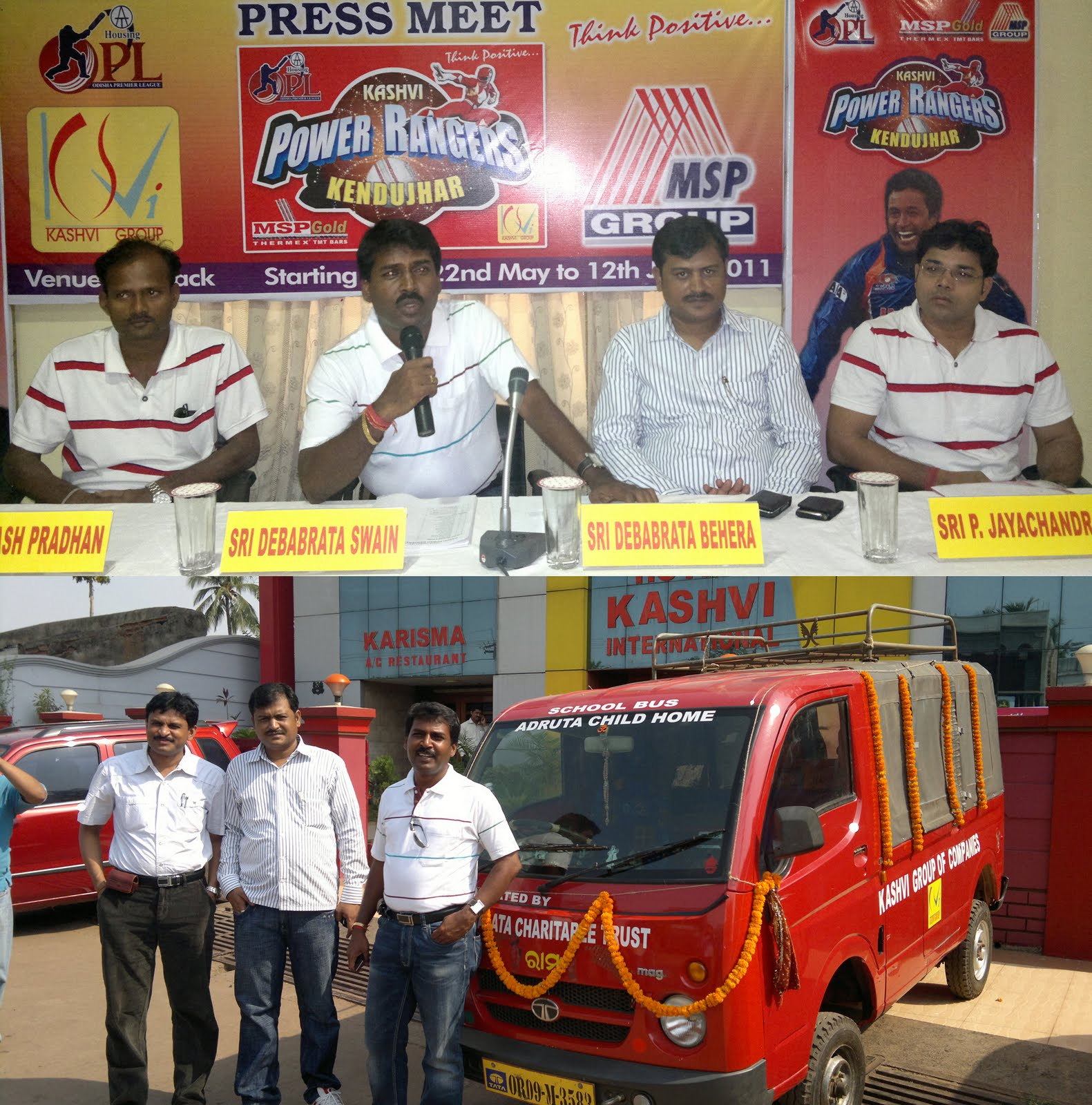 Hotel Kashvi Kashvi Power Rangers Keonjhar Logo Orissa Premiere League Trophy