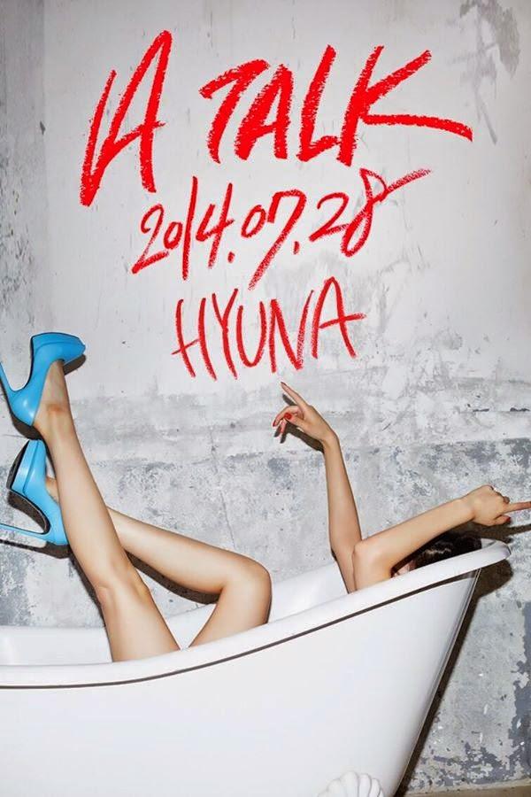 Скачать песню hyuna french kiss