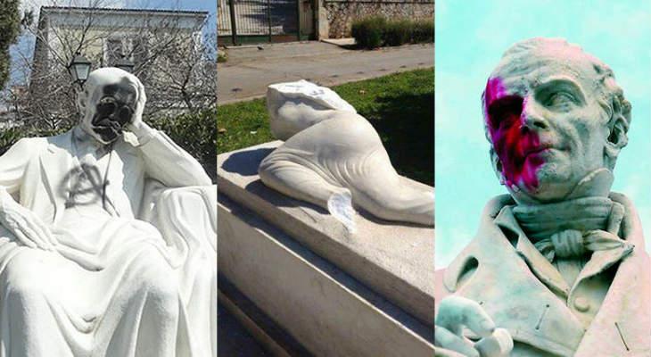 Η δυστυχία του να είσαι άγαλμα στην Αθήνα! τα εβραϊκά κομμουνιστικά μιασματα κατά κόσμο Αντιεξουσιαστές στην Αφρική δεν είχαν αγάλματα!