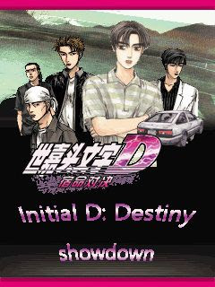 Screenshots of the Initial D: Destiny showdown for java mobile, phone.