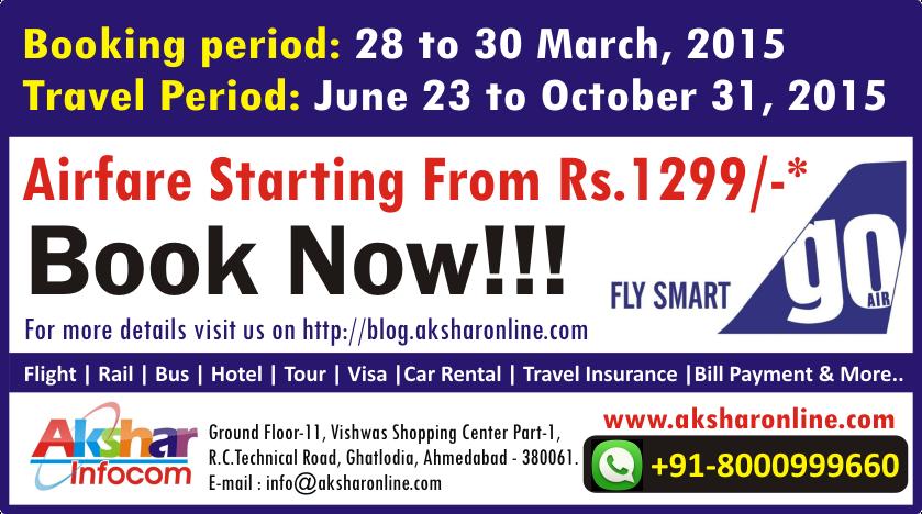 Bengaluru – Goa/Goa – Bengaluru: Rs. 1,299* Ahmedabad – Kolkata/Kolkata – Ahmedabad: Rs. 2,499* Bengaluru – Pune/Pune – Bengaluru: Rs. 1,299* Bengaluru – Delhi/Delhi – Bengaluru: Rs. 2,499* Delhi – Leh/Leh – Delhi: Rs. 1,299* Bhubaneswar – Delhi/Delhi – Bhubaneswar: Rs. 2,499* Kolkata – Bhubaneswar/Bhubaneswar – Kolkata: Rs. 1,299* Bhubaneswar – Mumbai/Mumbai – Bhubaneswar: Rs. 2,499* Kolkata – Guwahati/Guwahati – Kolkata: Rs. 1,299* Chandigarh – Mumbai/Mumbai – Chandigarh: Rs. 2,499* Kolkata – Patna/Patna – Kolkata: Rs. 1,299* Delhi – Goa/Goa – Delhi: Rs. 2,499* Lucknow – Delhi /Delhi – Lucknow: Rs. 1,299* Delhi – Kolkata/Kolkata – Delhi: Rs. 2,499* Mumbai – Ahmedabad/Ahmedabad – Mumbai: Rs. 1,299* Delhi – Pune/Pune – Delhi: Rs. 2,499* Mumbai – Goa/Goa – Mumbai: Rs. 1,299* Delhi – Ranchi/ Ranchi – Delhi: Rs. 2,499* Mumbai – Nagpur/Nagpur – Mumbai: Rs. 1,299* Lucknow – Mumbai/Mumbai – Lucknow: Rs. 2,499* Pune – Nagpur/Nagpur – Pune: Rs. 1,299* Mumbai – Delhi/Delhi – Mumbai: Rs. 2,499* Bengaluru – Mumbai/Mumbai – Bengaluru: Rs. 1,899* Mumbai – Chennai/Chennai – Mumbai: Rs. 2,499* Chennai – Pune/Pune – Chennai: Rs. 1,899* Mumbai – Jammu/Jammu – Mumbai: Rs. 2,499* Delhi – Patna/Patna – Delhi: Rs. 1,899*  Kolkata – Nagpur/Nagpur – Kolkata: Rs. 1,899*  Mumbai – Jaipur/Jaipur – Mumbai: Rs. 1,899*
