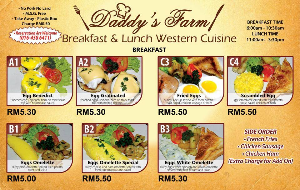 Daddy's Farm - Breakfast & Lunch Western Cuisine