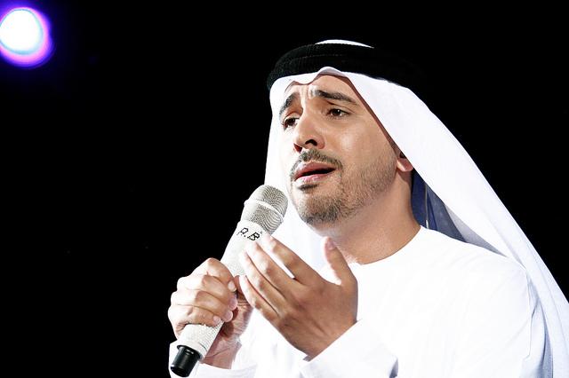 [MP3] Ahmed Bukhatir - Fartaqi