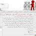 WordPress Urdu Sample Magic Theme