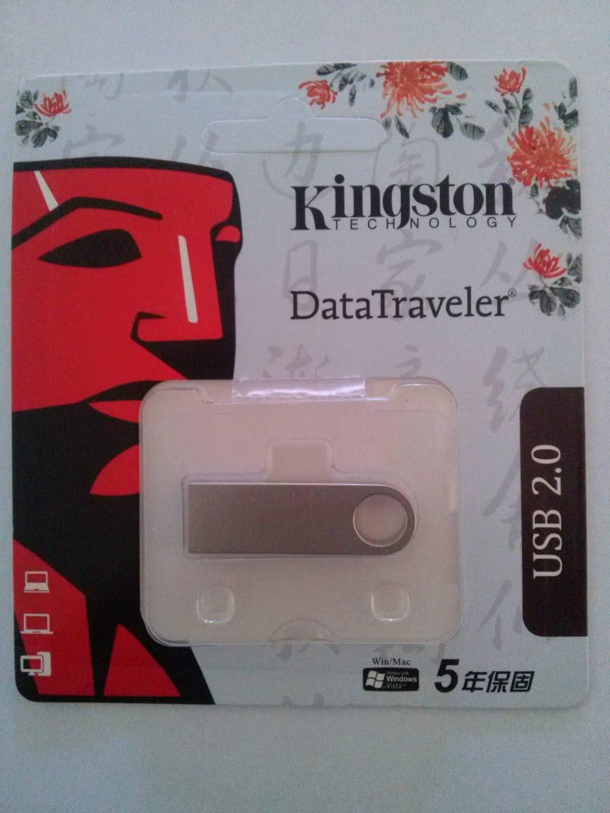 Kingston 32GB  $15.00  AUD