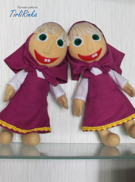 купить куклу Машу