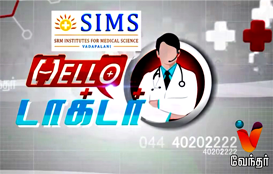 Hello Doctor 09-10-2015 ORTHO – Vendhar tv Show Episode 228