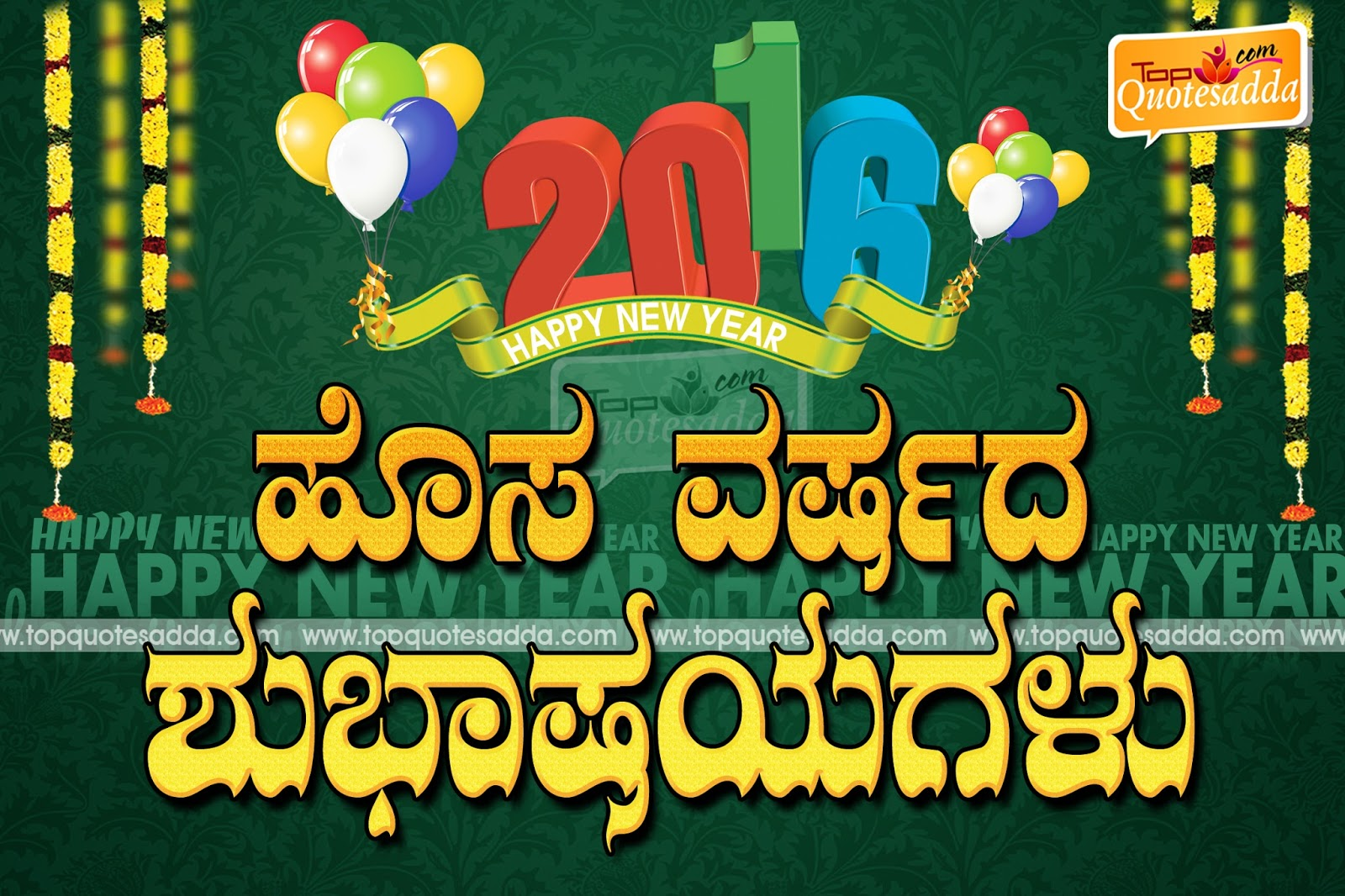 Kannada new year wishes merry christmas and happy new year 2018 kannada new year wishes kristyandbryce Image collections