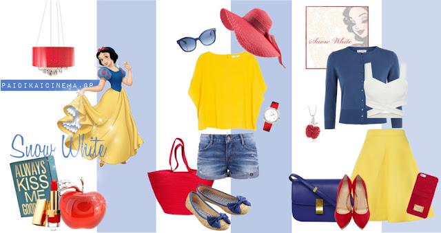 Τι θα φορούσαν οι Πριγκίπισσες της Disney, αν ήταν σύγχρονα κορίτσια! Η Χιονάτη και οι Επτά Νάνοι (1937)
