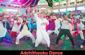 Adchithooku Dance Cover Video Song   Viswasam Songs   Ajith Kumar, Nayanthara   D.Imman   Siva