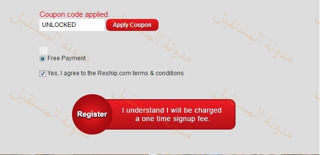 أحصل على عنوان بريد أمريكي مجانا من reship للشراء من المواقع التي لا تشحن لبلدك
