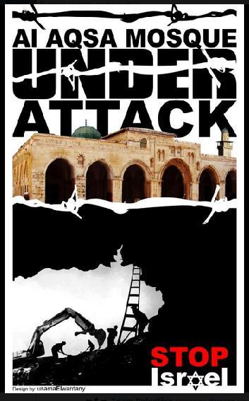 Сотни израильских поселенцев снова совершили нападение на Мечеть Аль-Акса