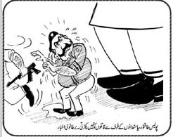 Jasarat Cartoon 19-8-2011