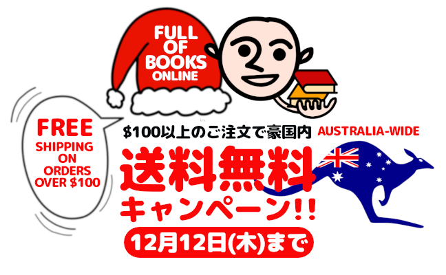fullofbooks