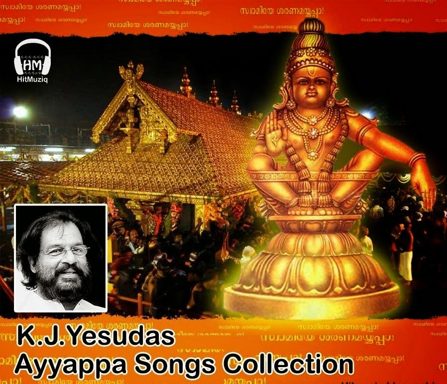 Kj yesudas ayyappa songs in tamil free download