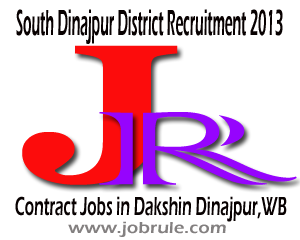 South (Dakshin) Dinajpur, Balurghat ATMA Recruitment of 25 Accountant, BTM and Subject Matter Specialist 2013